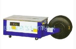JL-D001/D003适用水产品包装半自动捆包机