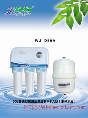 南京纯水机、南京家用纯水机、南京纯水机品牌
