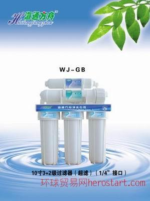 南京净水器、南京家用净水器、南京净水器品牌