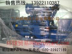 佛山广州专业生产制造销售柴油发电机,柴油发电机组厂家