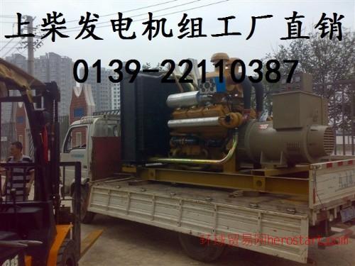 国产柴油发电机广州制造厂家天河区发电机直销中心