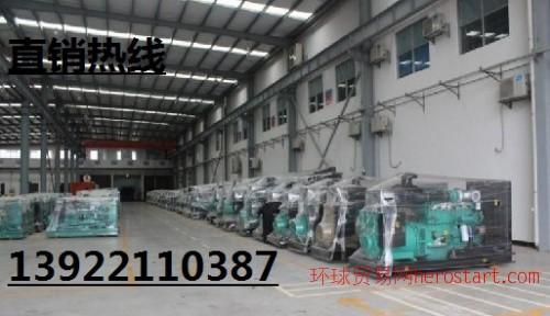 广州发电机组生产 广州发电机组销售 广州发电机组设计