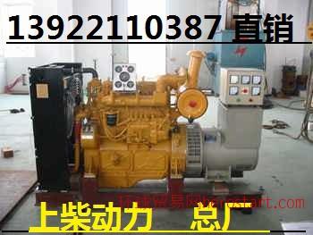 广州发电机,广州发电机组,广州发电机厂,广州柴油发电机组