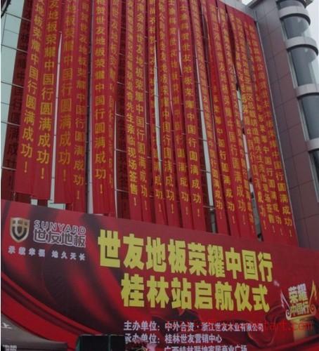 南宁商业路演/产品促销/品牌推广公司