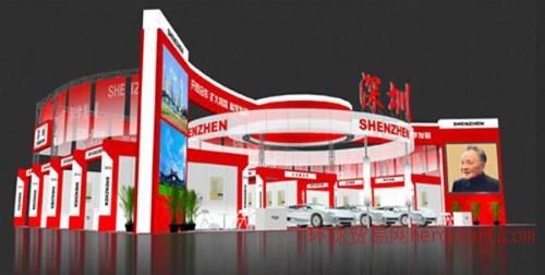 南宁展览设计制作公司