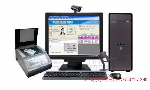 多功能访客管理系统