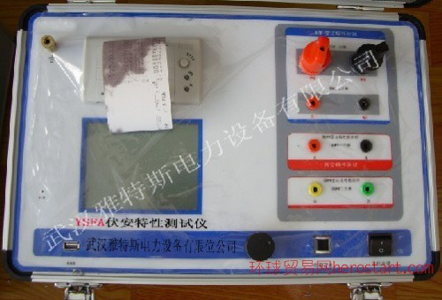 YSFA伏安特性测试仪