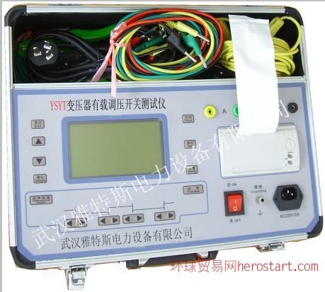 YSYT变压器有载调压开关测试仪