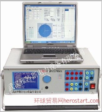 YSJB-3微机继电保护测试仪