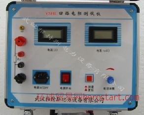 YSHL回路电阻测试仪