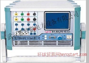 YSJB-34微机继电保护测试仪