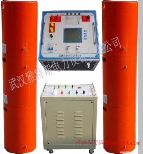 YSBP变频串联谐振耐压装置