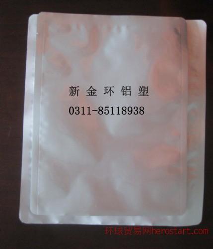 铝箔蒸煮袋