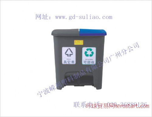 广州豪华分类脚踏垃圾桶、分类果皮箱、环保垃圾桶代理、垃圾桶设