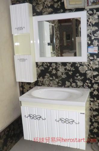 四维pvc浴室柜1828