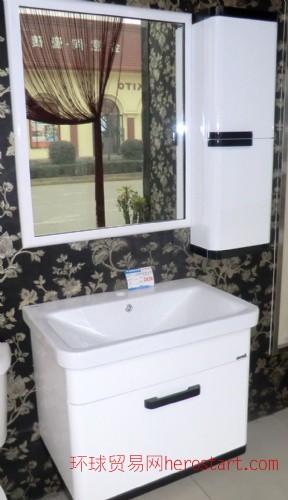 四维pvc浴室柜1827