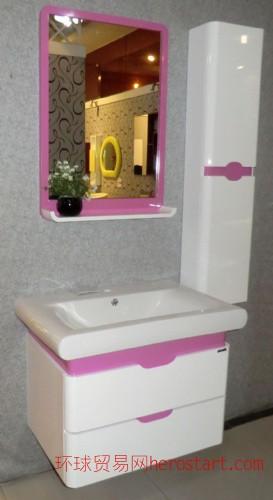 四维pvc浴室柜1831