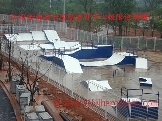 极限运动场规划设计