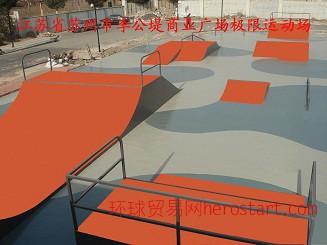 极限运动场地运动地坪油漆