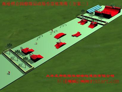 滑板场地规划设计