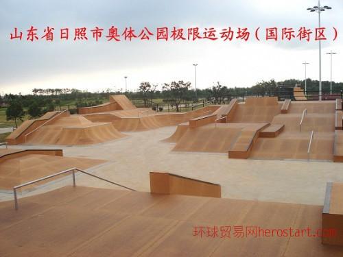 极限运动公园