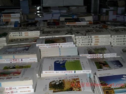 批发各类特价图书,满足中小学图书馆装备,农家书屋,图书超市等单位用书。