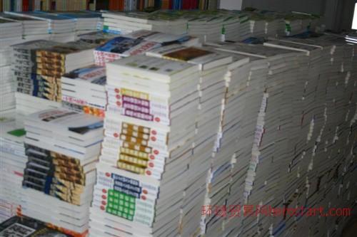 北京简牍供应各类特价图书,满足中小学图书馆装备,农家书屋,图书超市等单位用书。
