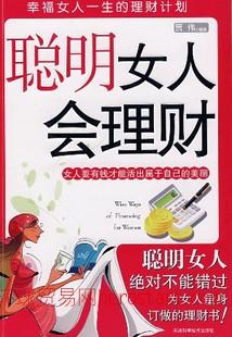 简牍(济南)批发各类特价图书,满足中小学图书馆装备,农家书屋,图书超市等单位用书。