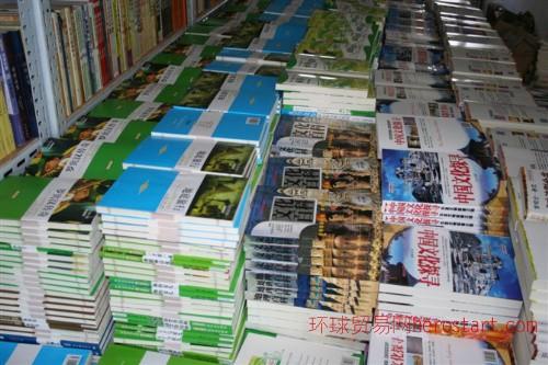 各类特价图书,满足中小学图书馆装备,农家书屋,图书超市等单位用书。