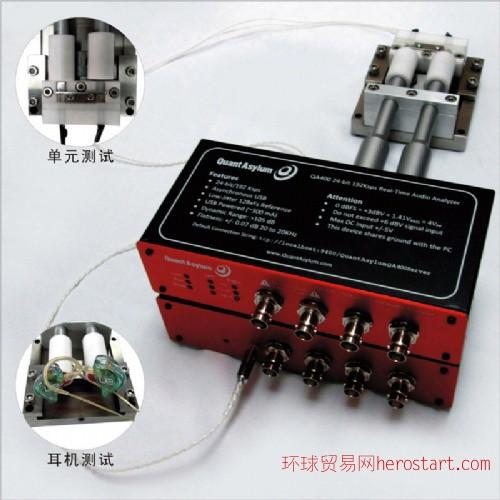 电声综合测试仪