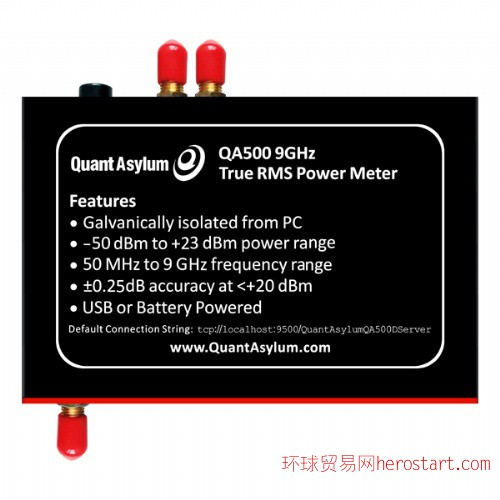 3Ghz RF功率计