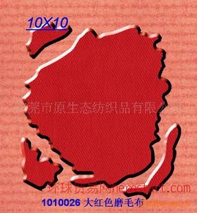 批发磨毛布10X10