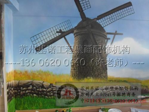 苏州彩绘 苏州墙绘 苏州壁画 苏州手绘 苏州基诺品牌