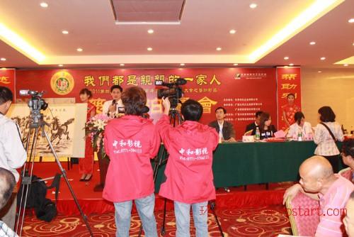 广西南宁商务会议摄像