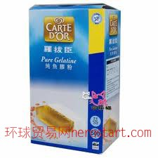 香港罗伯臣鱼胶粉