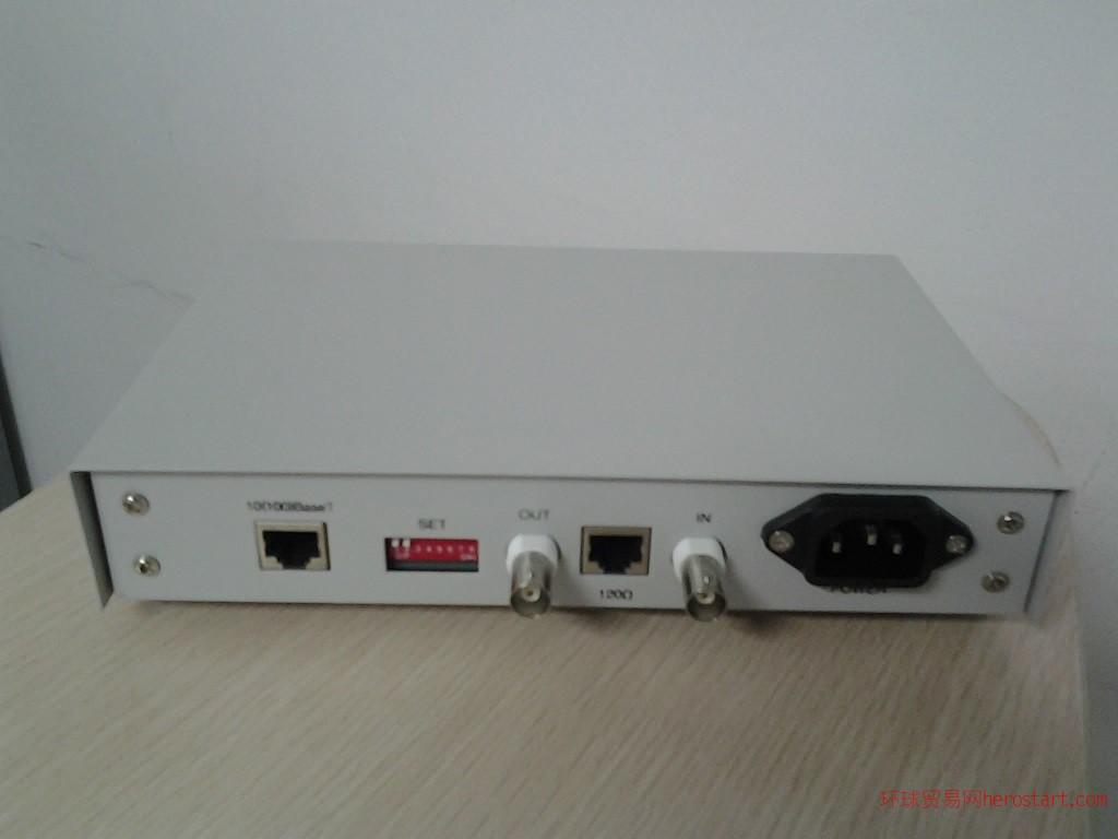 信维VLS-20A/20B红光源