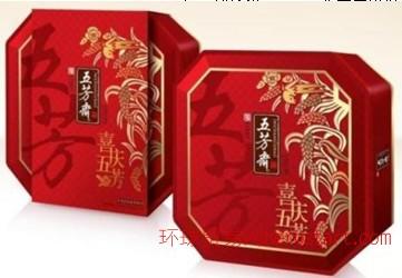 天津粽子网提供天津五芳斋粽子团购-喜庆五芳