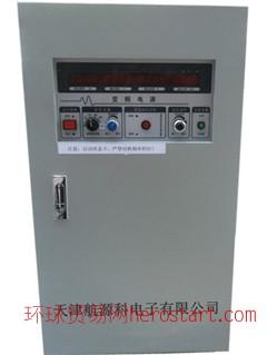 军品电源-400hz航空地面电源尽在航源科