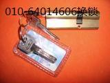 北京步阳防盗门售后维修 步阳防盗门锁芯010-64014606