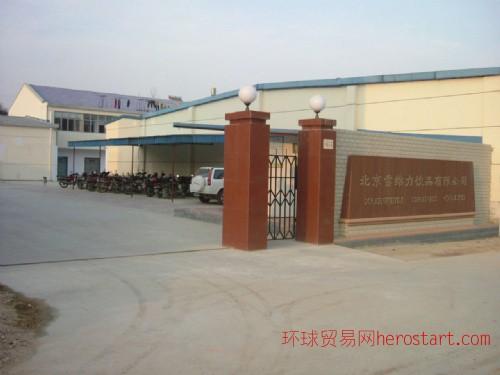 北京雪维力饮品有限公司厂区