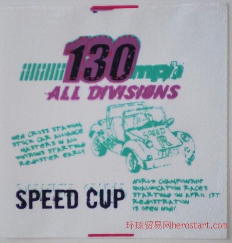 缎带4色丝网印刷商标
