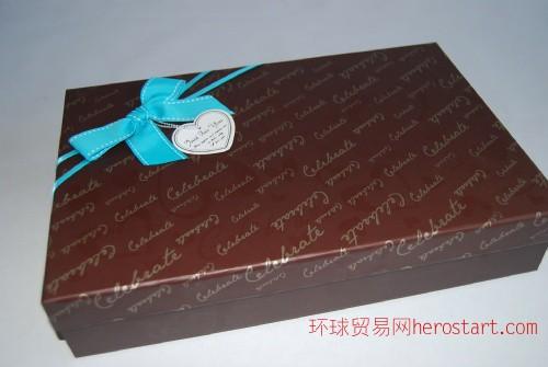 精美包装盒
