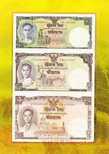 外国钱币纸币批发