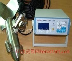 LSH10型便携式超声波多普勒流速仪