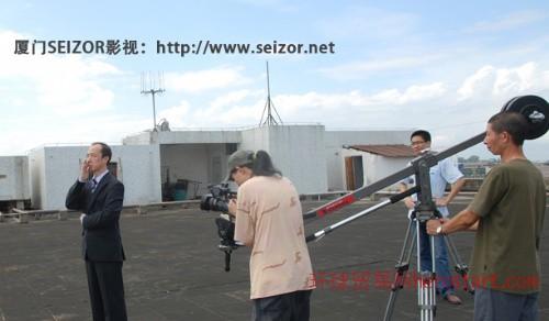 福州影视制作福建SEIZOR影视传媒135 99528 227(少导)