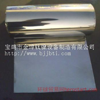 高纯超薄钛带,钛薄片,钛箔