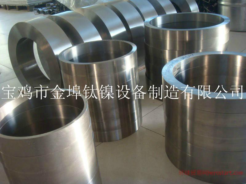 钛锻件,钛环,钛法兰,钛标准件,钛设备