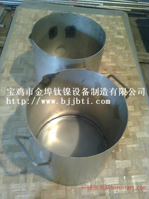 钛槽,钛桶,钛盘管,钛管道,钛管件钛法兰