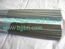 钛丝,钛直丝,TA9钛焊丝,钛棒,镍丝