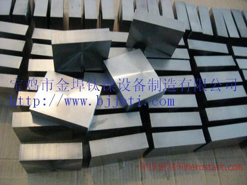钛合金,钛环,钛法兰,钛锻件,钛管